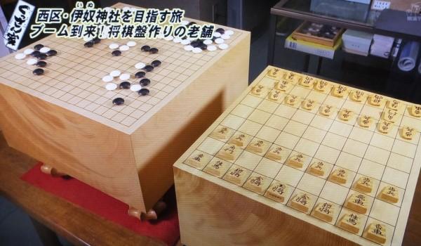 三輪碁盤店2