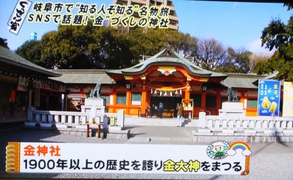 金神社.2JPG