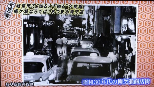 柳ヶ瀬商店街2